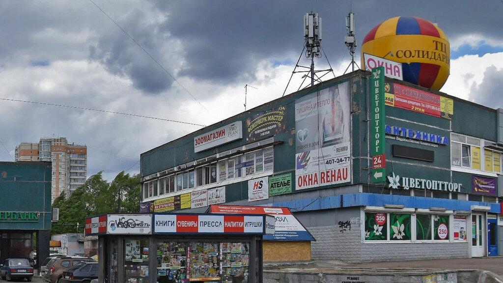 остекление балконов и лоджий — Лорел — Санкт-Петербург, фото №3