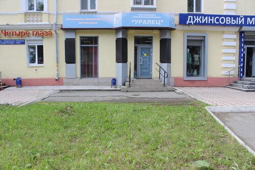 Наркологическая клиника в нижнем тагиле клиника психиатрии и наркологии корсаков