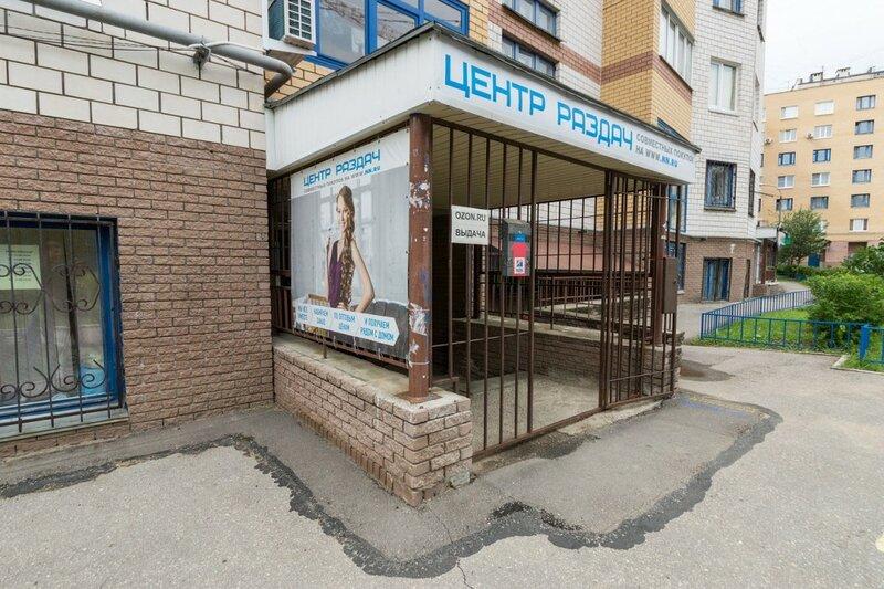 ЦР Печеры (Родионова), ул. Родионова, 193, к.2