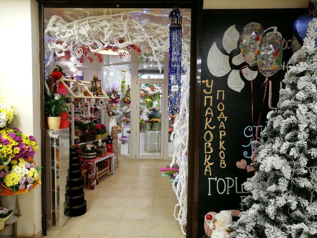 Магазин и салоны цветов краснодар юмр