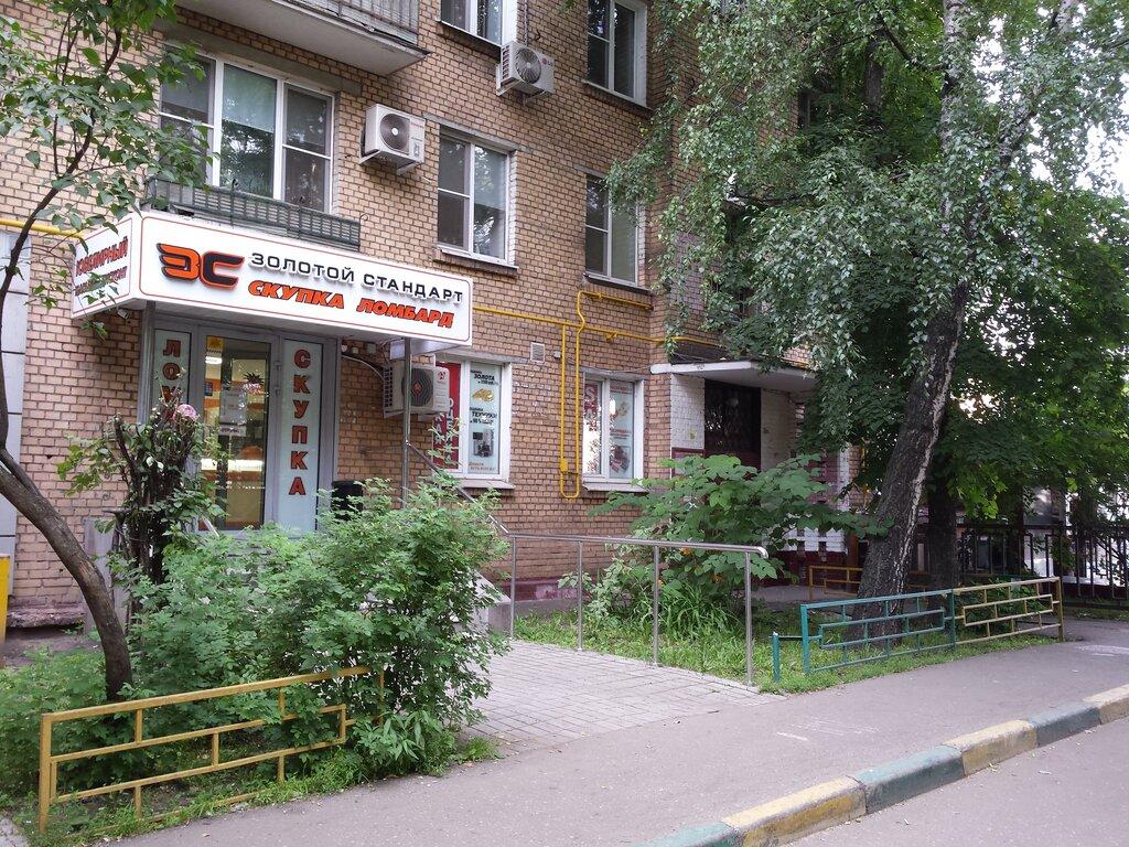 Золотой стандарт ломбард москва отзывы купить в москве автосалон