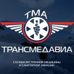 Логотип Трансмедавиа
