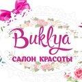 Салон красоты Buklya, Услуги мастеров по макияжу в Городском округе Верхняя Пышма