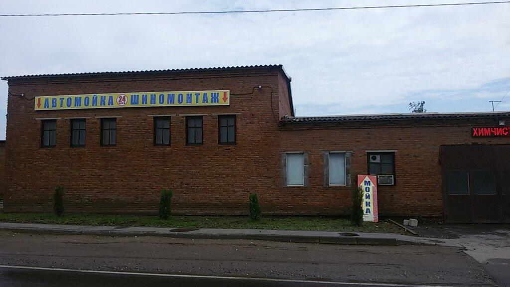 автосервис, автотехцентр — Texautotreide — посёлок Первомайское, фото №2