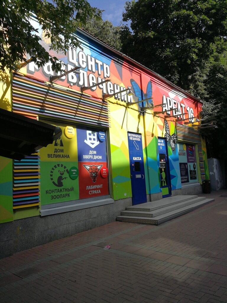 парк аттракционов — Зеркальный лабиринт — Москва, фото №2
