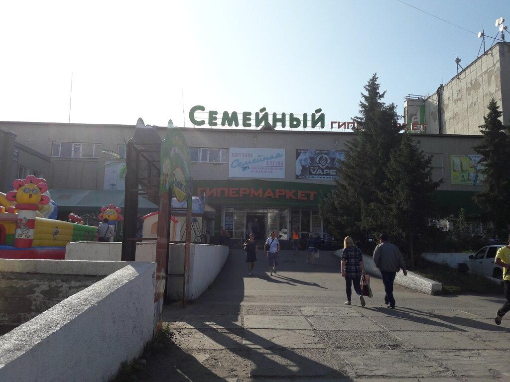 торговый центр — Семейный — Петропавловск, фото №1