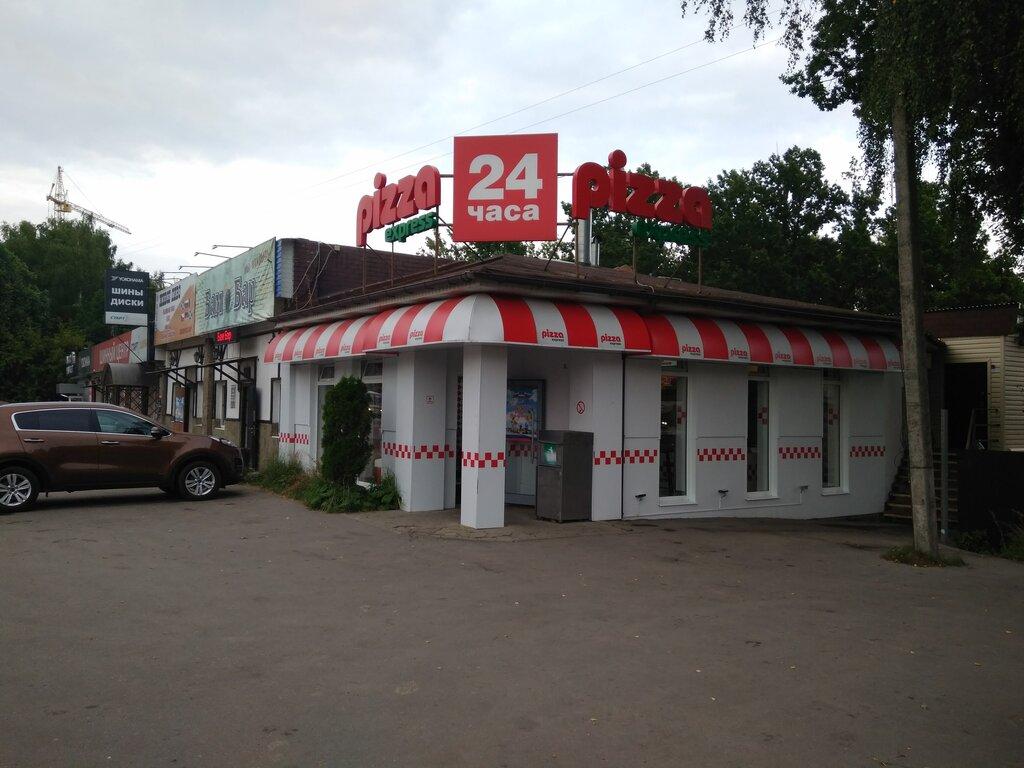 пиццерия — Pizza Express 24 — Калуга, фото №2