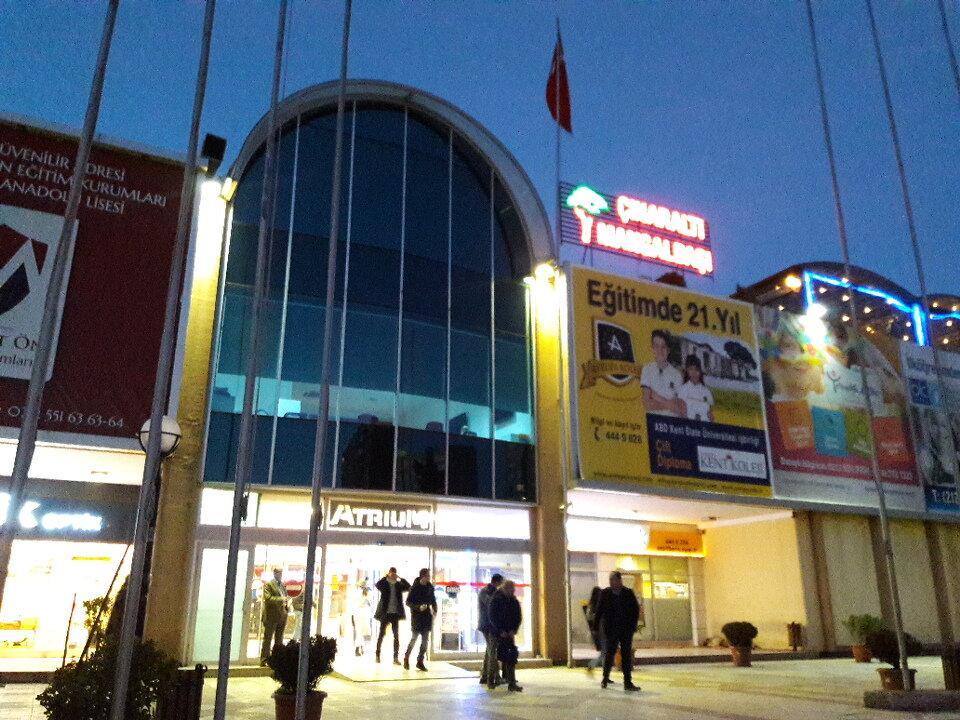 alışveriş merkezleri — Atrium Alışveriş Merkezi — Bakırköy, photo 1