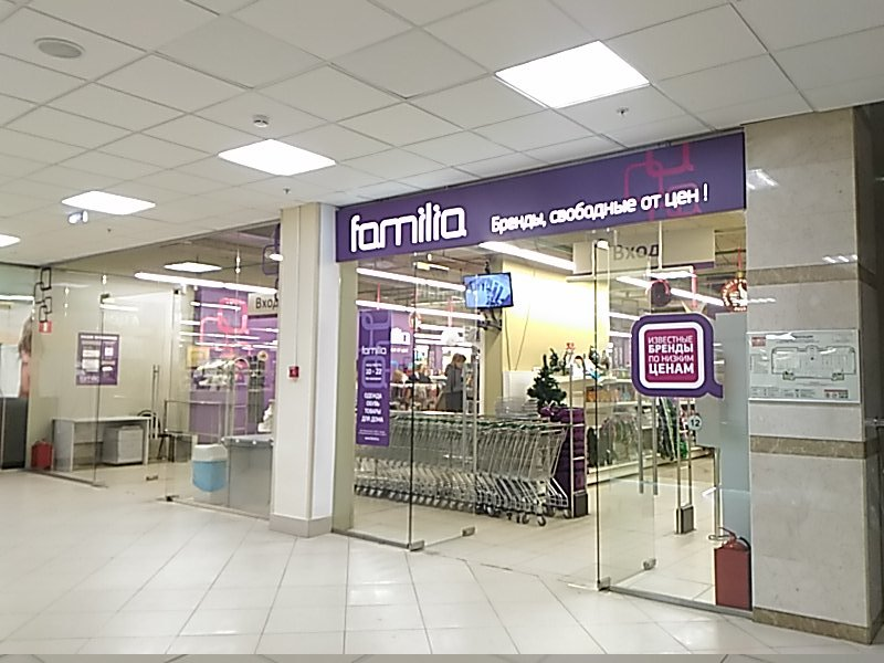 Магазин Фамилия В Уфе Адреса