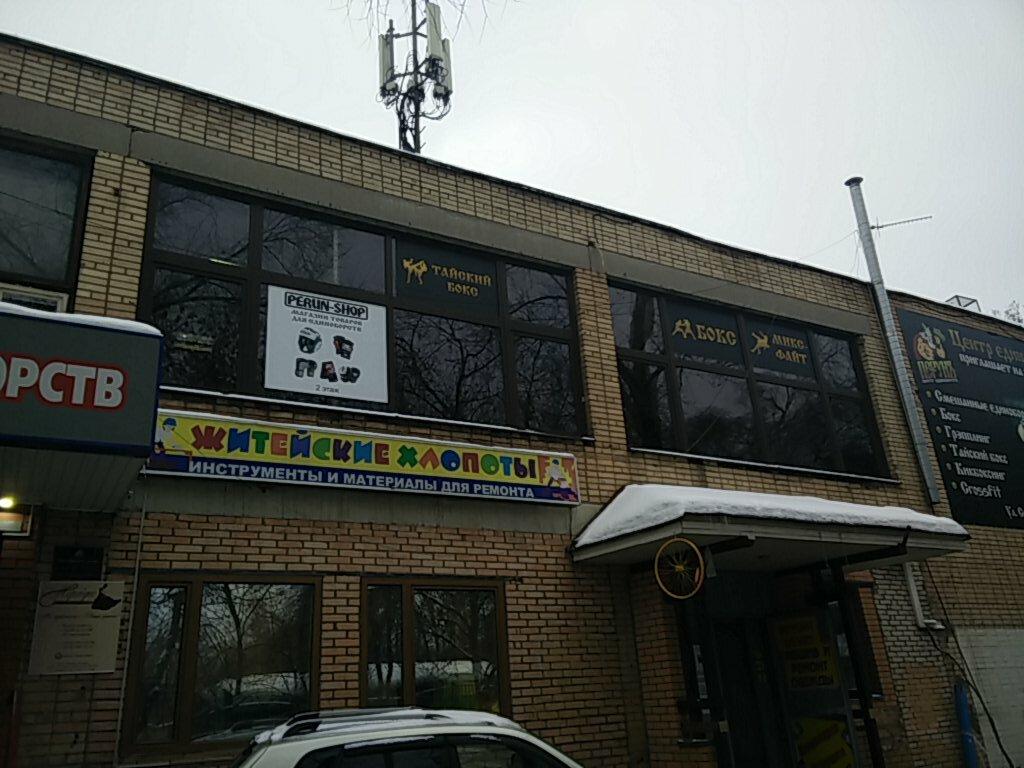 Клуб перун в москве девушки и секс в клубе москвы