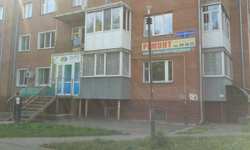 fitness club — Aura — Omsk, photo 1