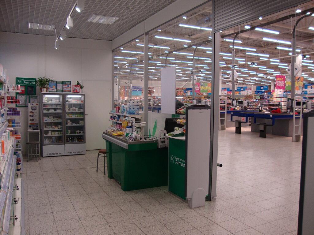 аптека — Университетская Аптека — Санкт-Петербург, фото №4