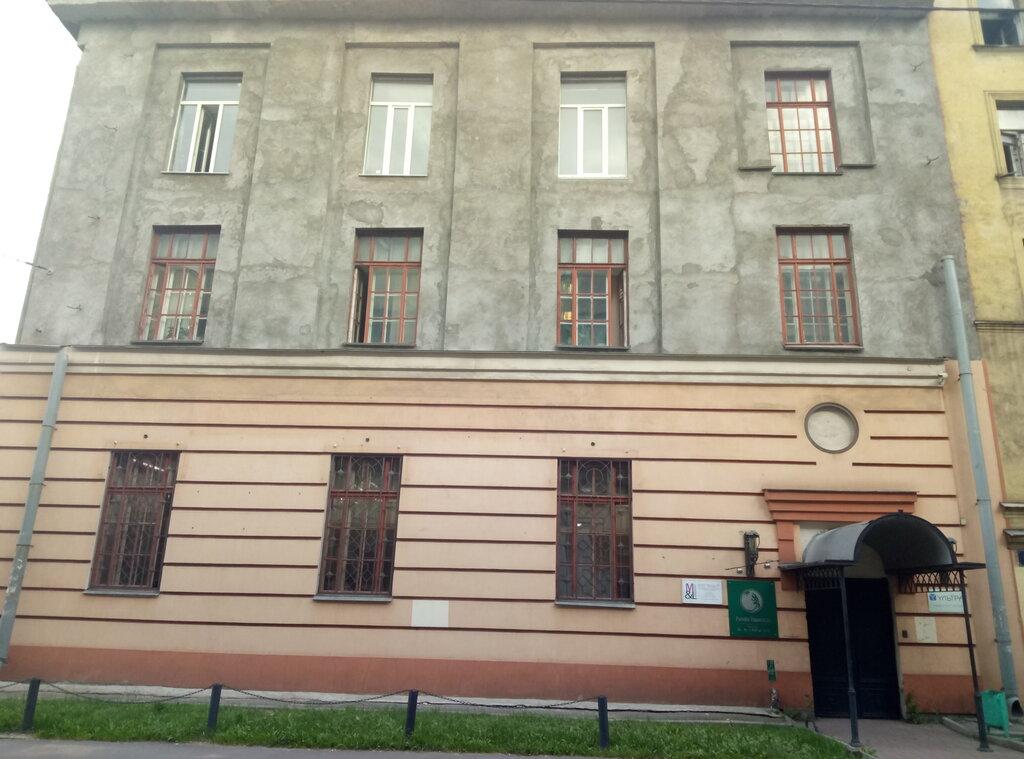 компьютерный магазин — Ультра — Санкт-Петербург, фото №2