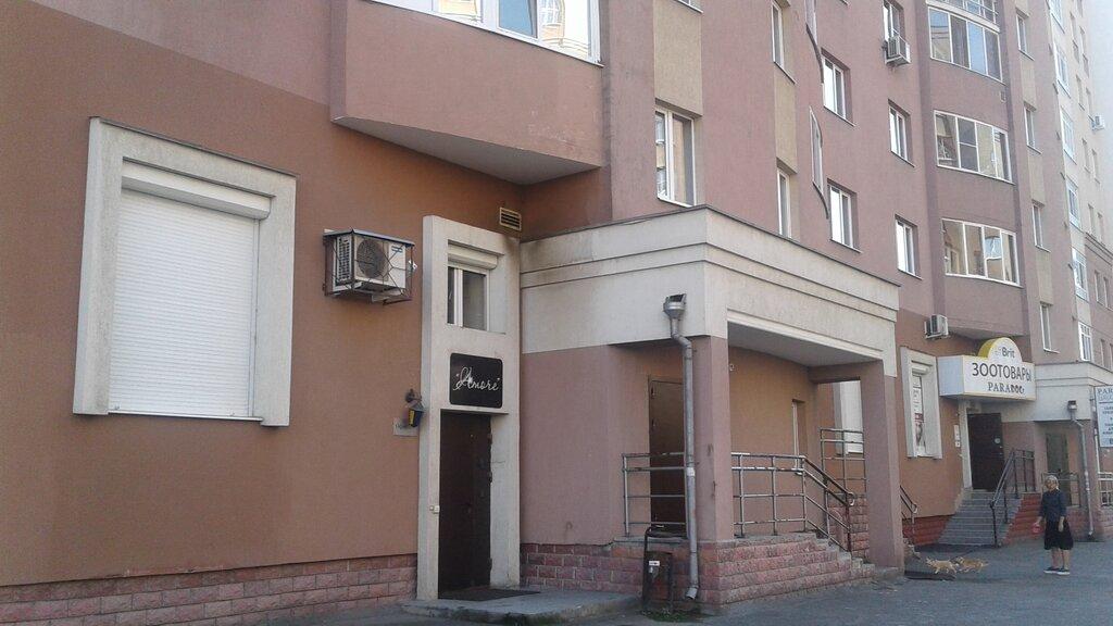 erotic massage — Amore — Yekaterinburg, фото №5