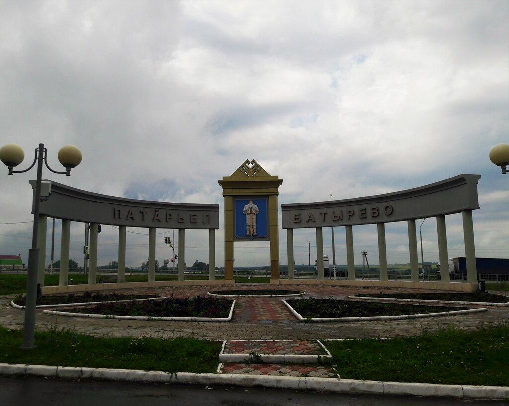 конструкции село батырево фото современных