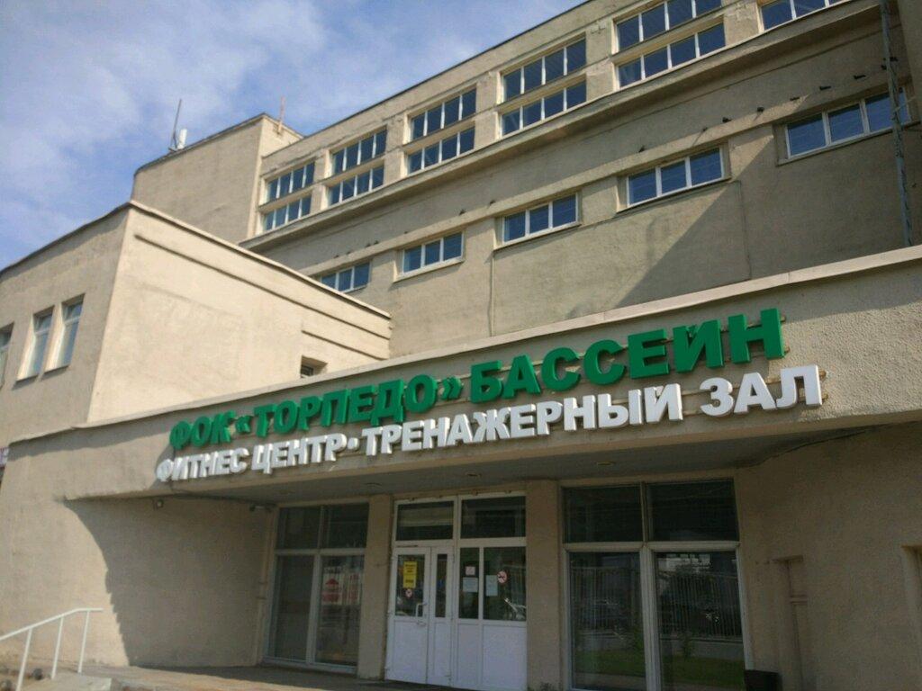 бассейн — Утенок — Москва, фото №1