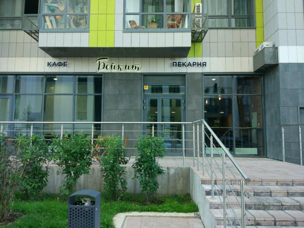 кафе — Кафе-пекарня Bake IT — Москва, фото №6