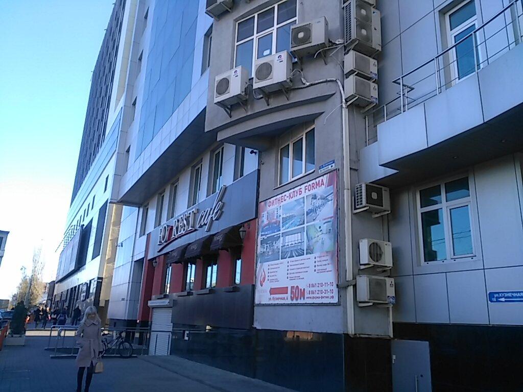 Управление по жилищным вопросам администрации мо г краснодар адрес