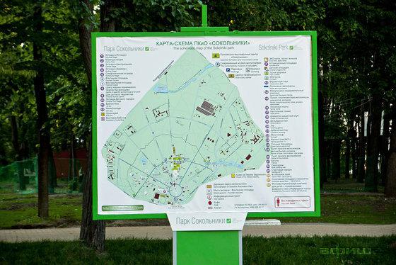 музей — Музей парка Сокольники — Москва, фото №7
