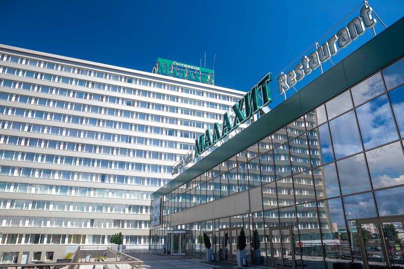 Конгресс-отель Малахит