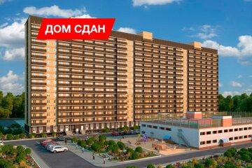 строительная компания — АльфаСтройИнвест — Краснодар, фото №1
