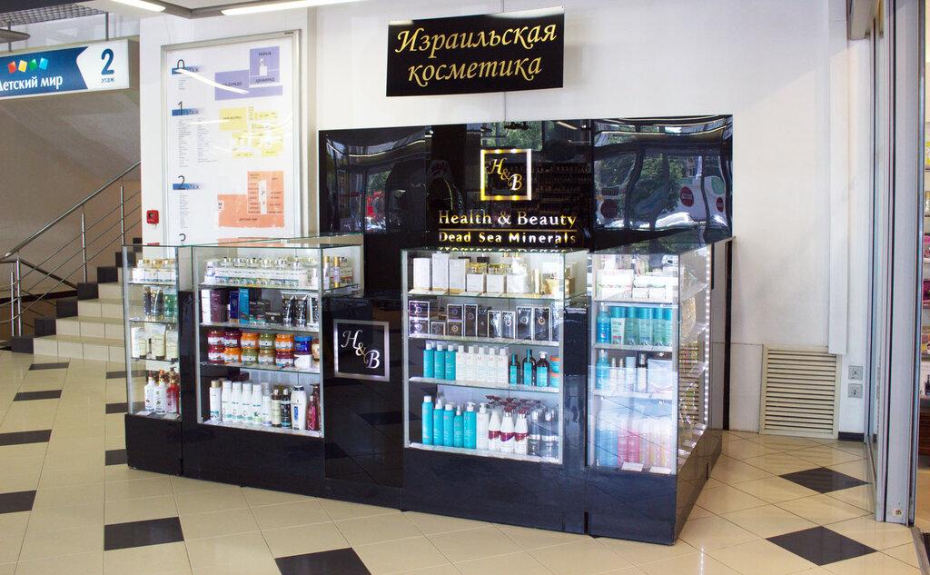 Где купить израильскую косметику в москве адреса эйвон представителем