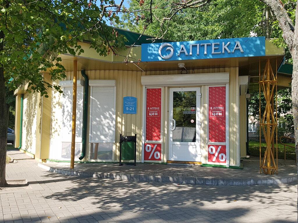 аптека — Планета здоровья — Солигорск, фото №2