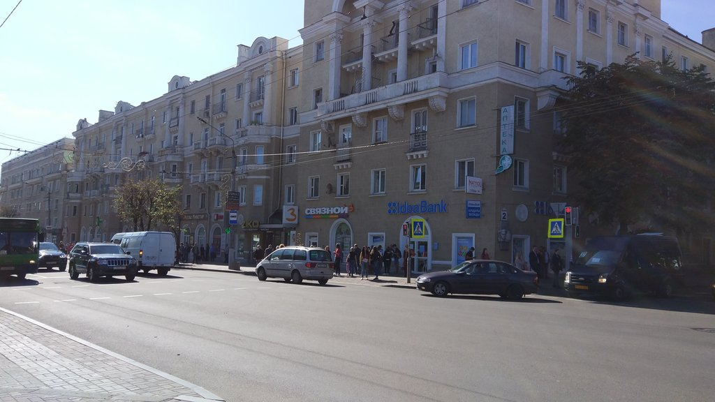 аптека — Фармация — Могилёв, фото №1