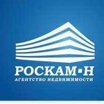 агентство по недвижимости в петропавловск камчатский термобелье может