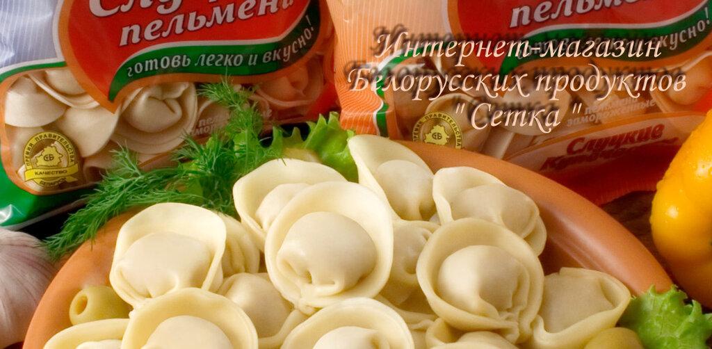 продукты питания оптом — Сетка — Воронеж, фото №4