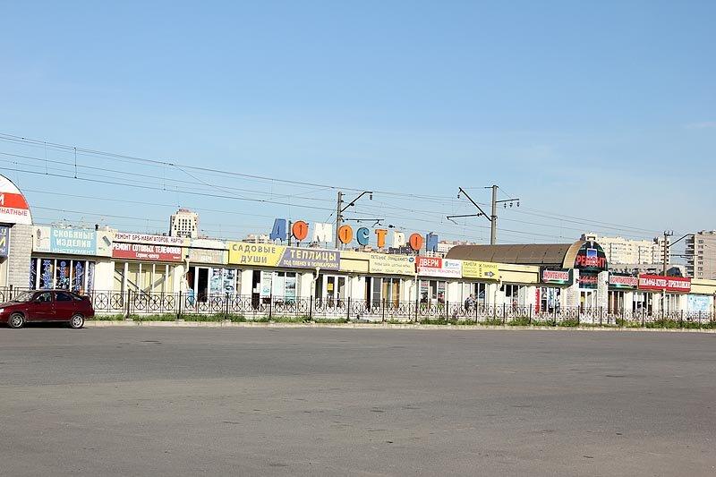 магазин для садоводов — НаДАЧу78.ru — Санкт-Петербург, фото №7