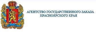 работа в федеральной госслужбе красноярск значит