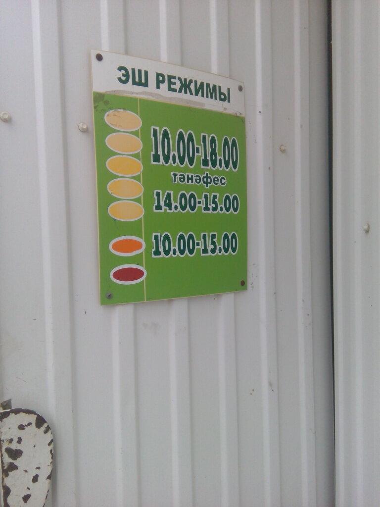МДА анонимно Владикавказ