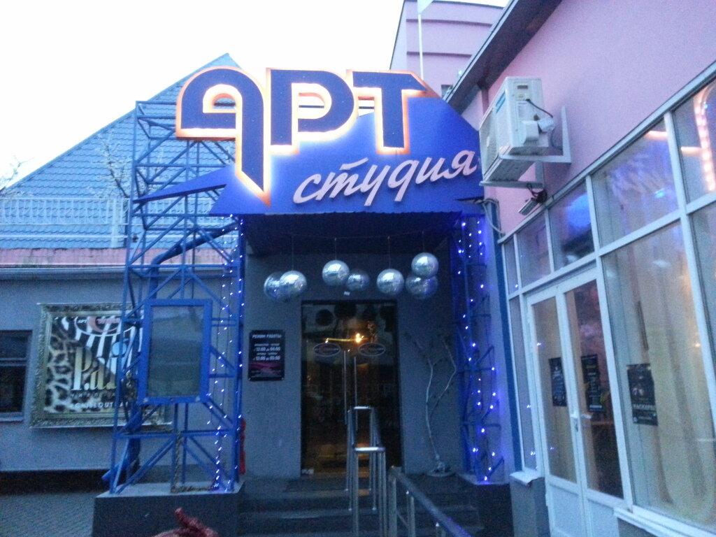 Студия ночной клуб закрытые клубы инвестиций