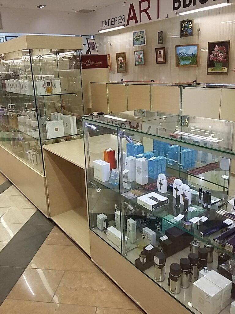 есть фото магазины в уфе самых красивых востребованных