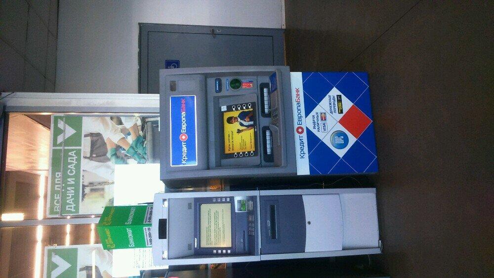 какие сегодня в банках по кредитам