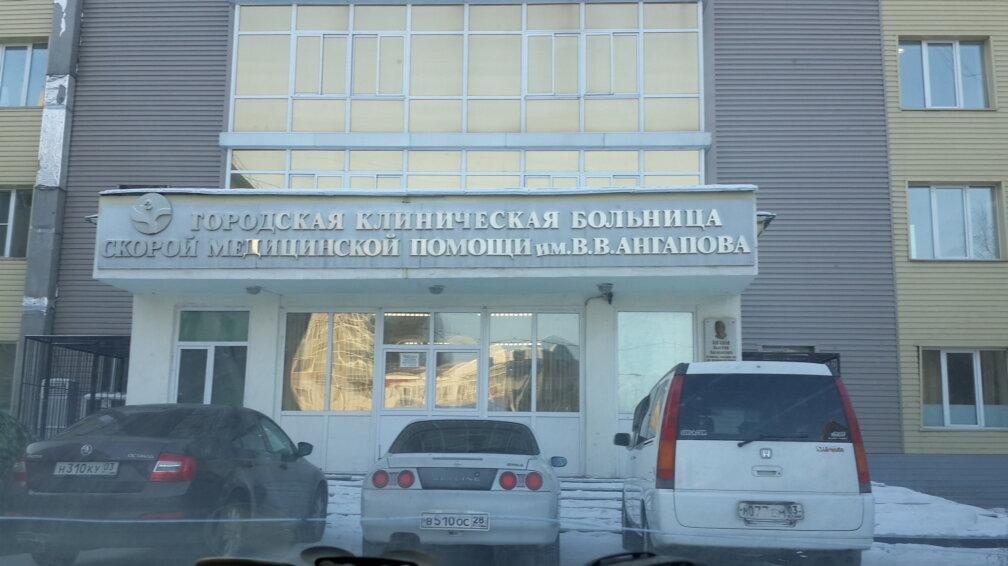 больница для взрослых — ГАУЗ Республиканская клиническая больница скорой медицинской помощи имени В. В. Ангапова — Улан-Удэ, фото №7