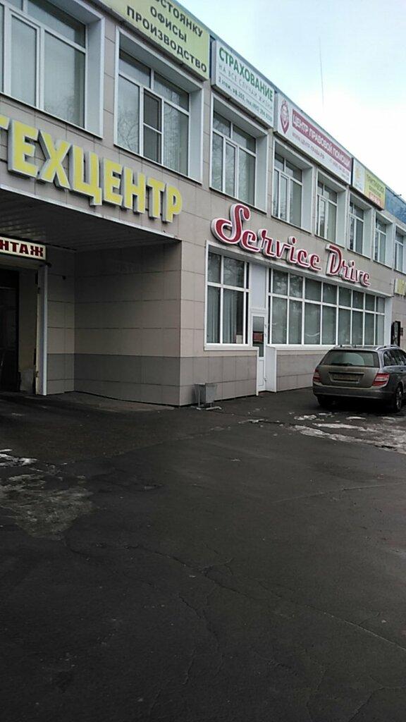 автосервис, автотехцентр — Сервис-Драйв — Домодедово, фото №6
