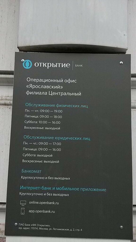 открытие банк со скольки лет дают кредит только русское порно все дырки заняты