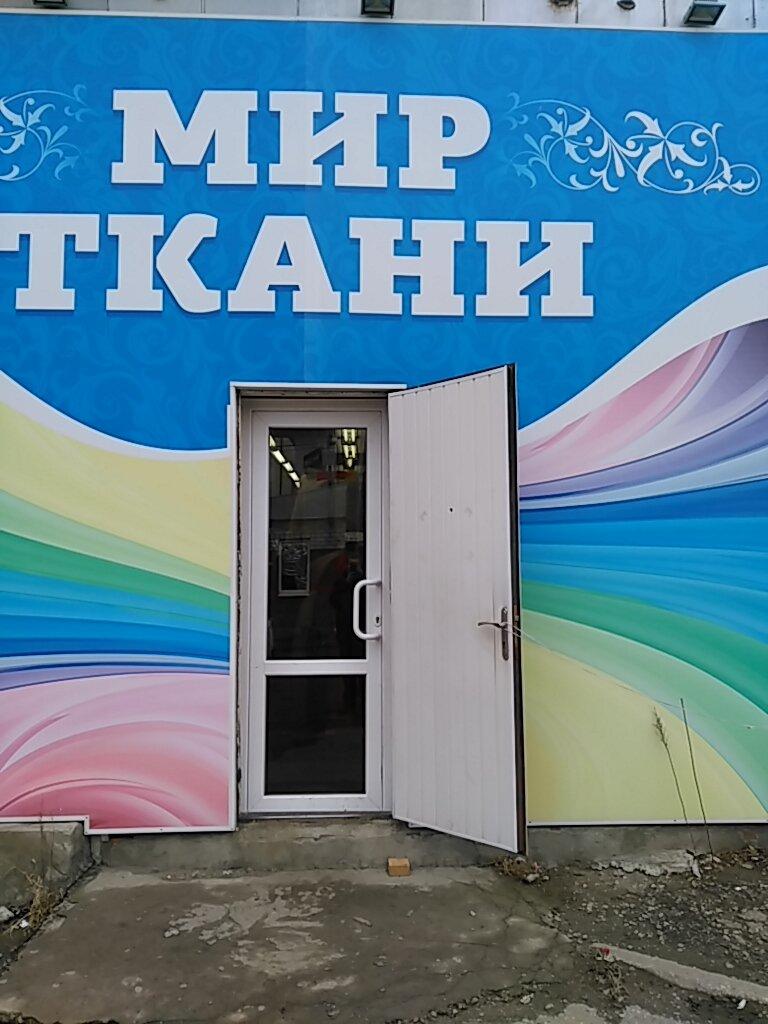 магазин ткани — Мир тканей — Краснодар, фото №1