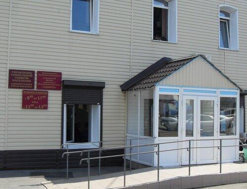 Дом престарелых в городе боготоле номер телефона дом престарелых на афонской улице