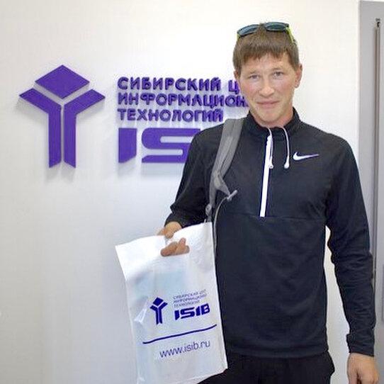 IT-компания — Сибирский центр информационных технологий — Иркутск, фото №2