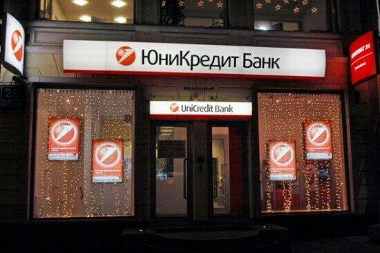 банкомат — ЮниКредит Банк — Самара, фото №1