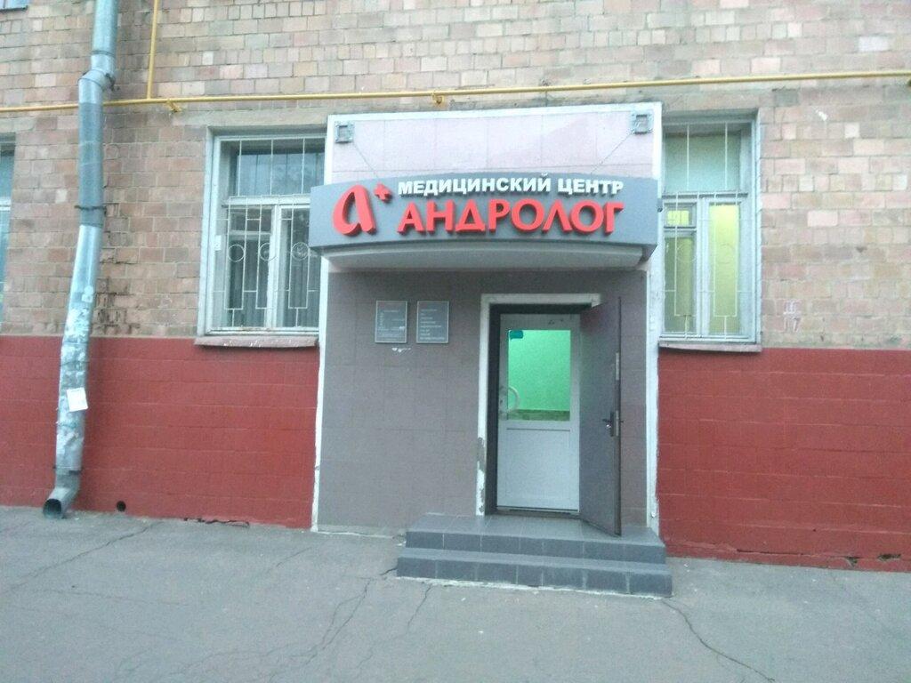 гинекологическая клиника — Фэмилайн — Москва, фото №1