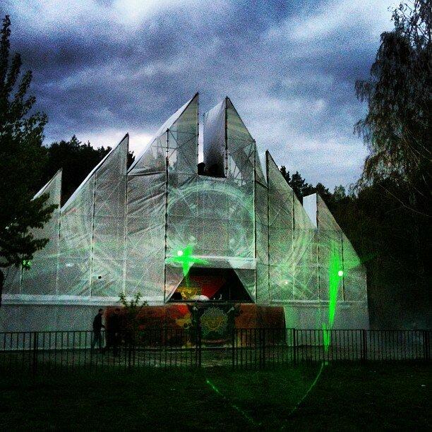 Заречный ночной клуб спортивные клубы карате москва