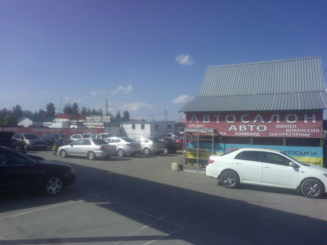 Авто из ломбарда рязань аренда автомобиля в вене без залога