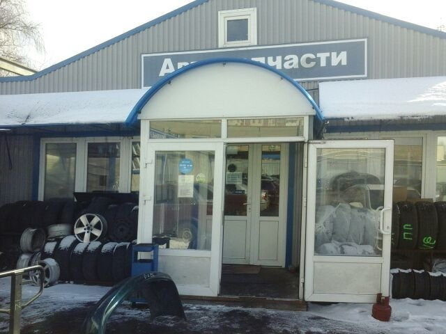 автосервис, автотехцентр — Автомобилистъ — Королёв, фото №3
