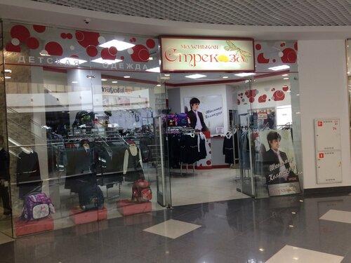 Маленькая стрекоза - детский магазин, метро Новокосино, Реутов — отзывы и  фото — Яндекс.Карты … 0d73d7889e5