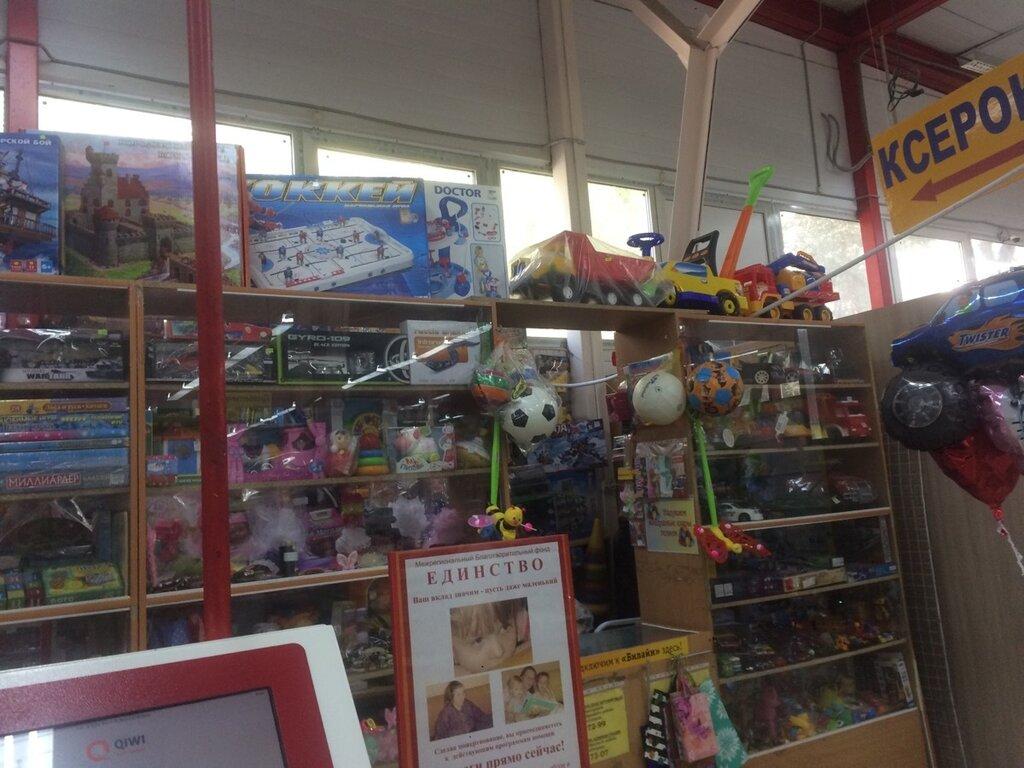 Игрушки Волгоград Интернет Магазин
