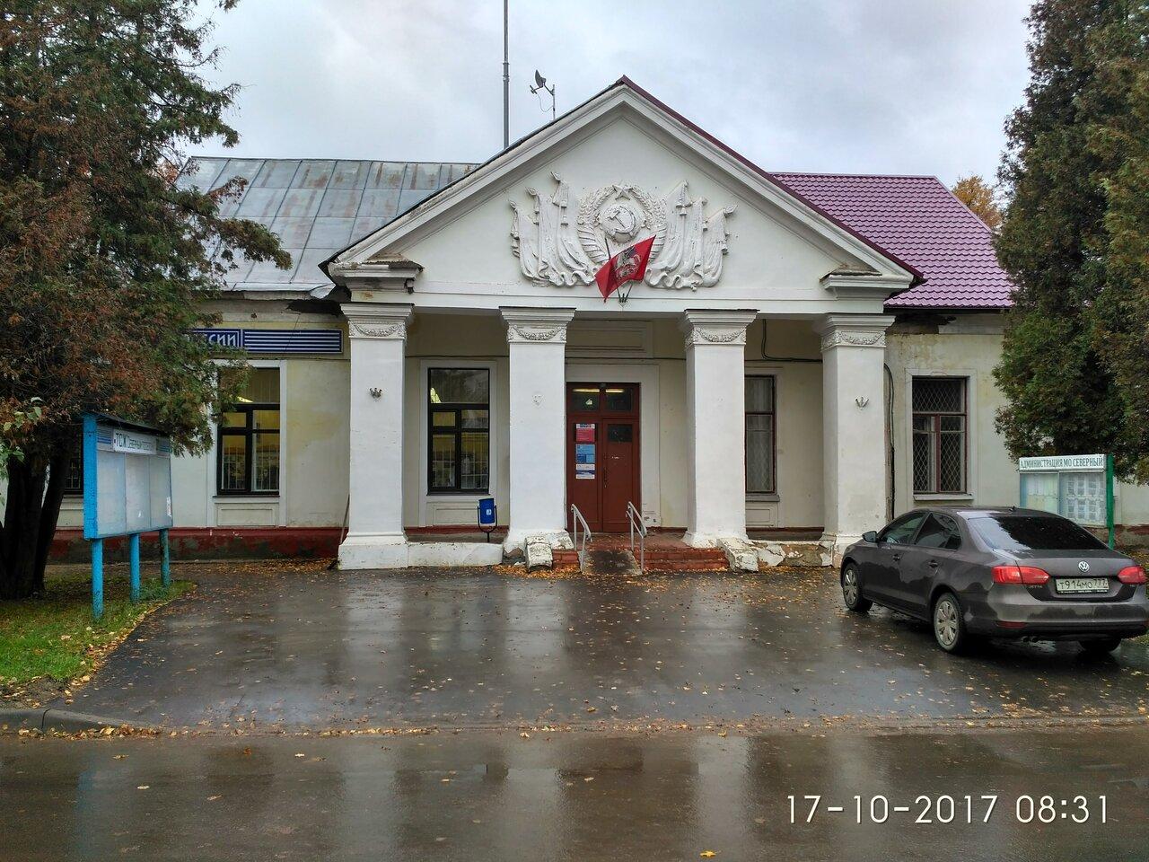 бюрократической москва пос северный фото россии вступило